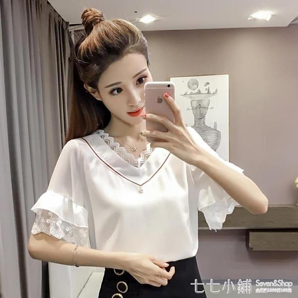 雪紡上衣 2021夏季新款女裝韓版網紗拼接荷葉袖V領上衣淑女氣質短袖雪紡衫