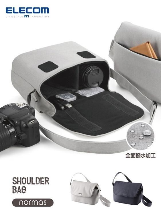 攝影包 ELECOM單肩單反休閑相機包佳能尼康斜挎攝影包微單便攜包DGB-S031