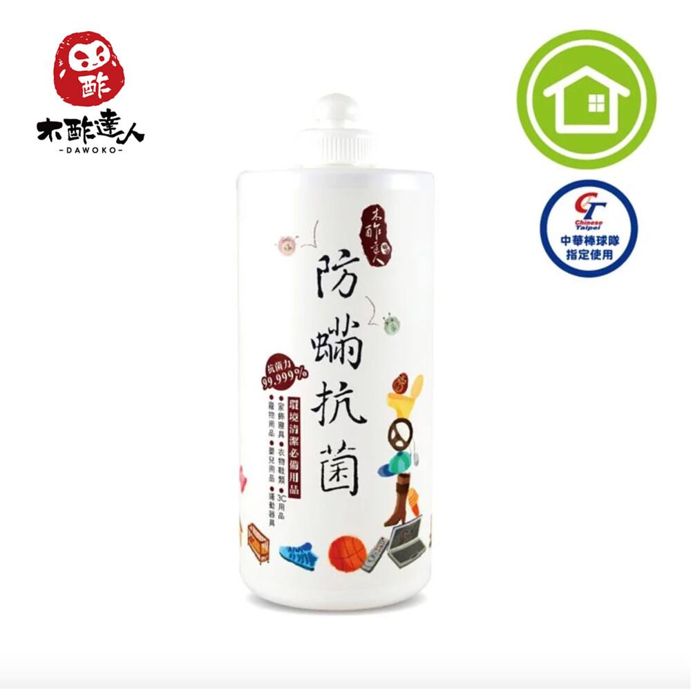木酢達人-床單專用防蟎抗菌噴劑補充罐/900g