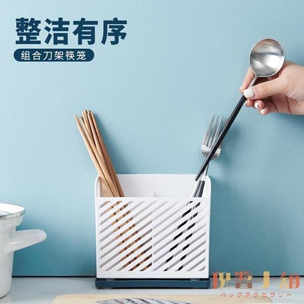 2個裝 壁掛式餐具收納盒家用置物架瀝水筷子簍廚房【倪醬小舖】