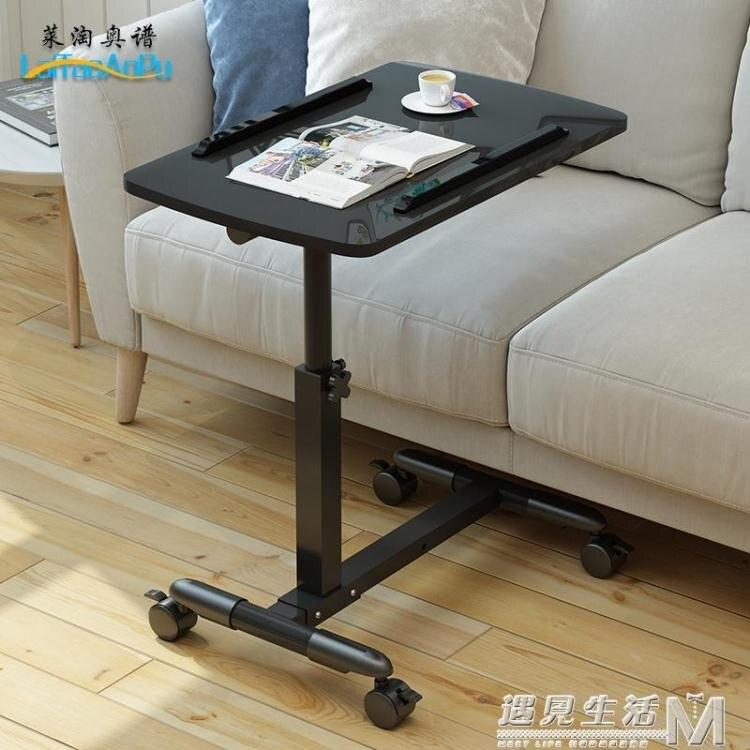 電腦桌懶人桌台式家用床上書桌簡約小桌子簡易摺疊桌可行動床邊桌【免運快出】創時代3C 交換禮物 送禮