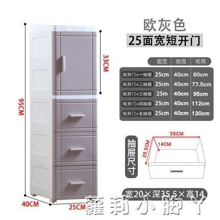 夾縫收納櫃抽屜式衛生間儲物櫃臥室床頭整理櫃廚房置物架 全館特惠8折