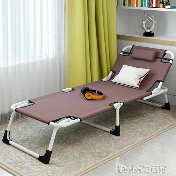 多功能折疊床單人床家用成人午休床午睡躺椅辦公室簡易床行軍陪護 YDL