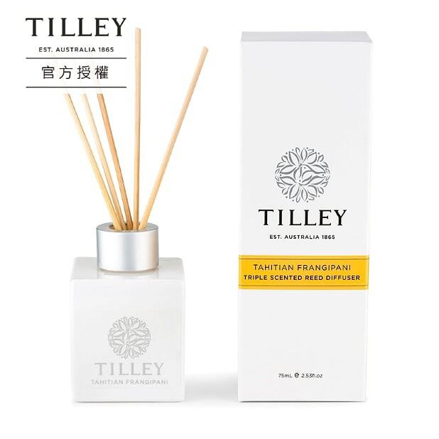 澳洲緹莉Tilley香氛精油蘆葦擴香瓶 75ML