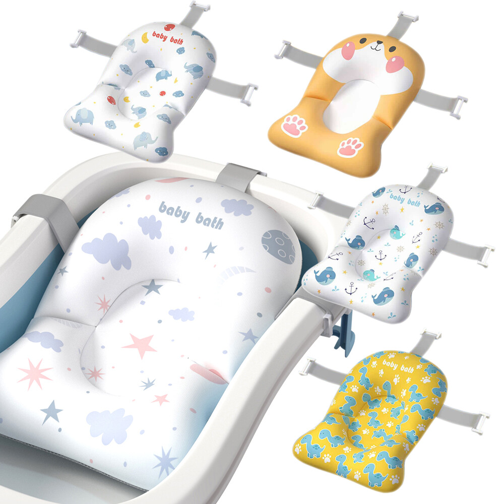 babypark 三點式漂浮沐浴墊 支撐墊 浴網