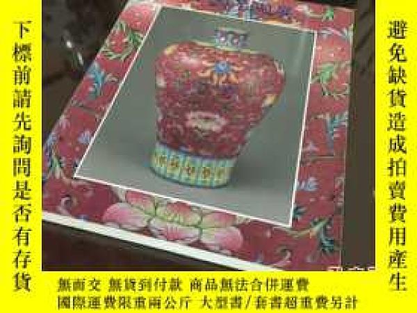 二手書博民逛書店A-0376海外圖錄罕見《中國陶瓷2000年的精華 中國名陶展》國立歷史博物館藏高清