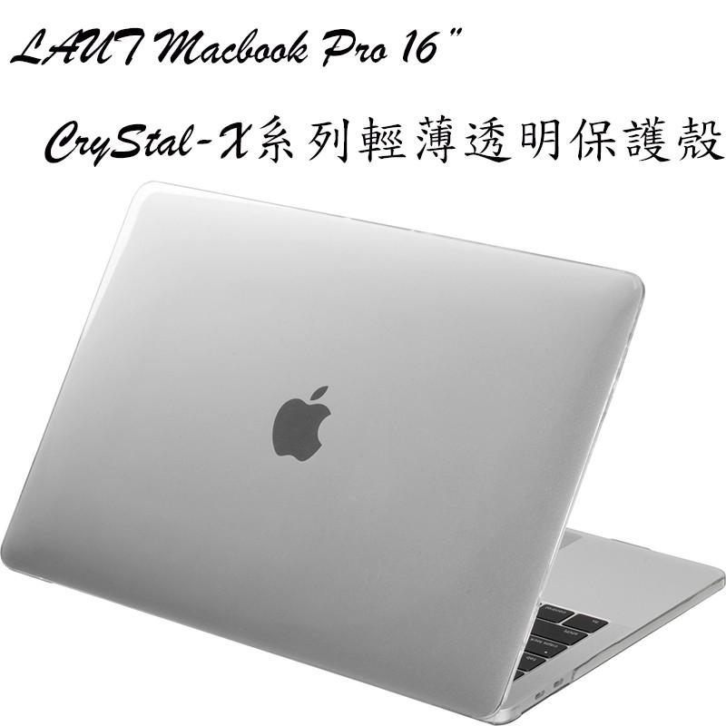 LAUT Crystal-X系列透明保護殼,適用 Macbook Pro 16吋