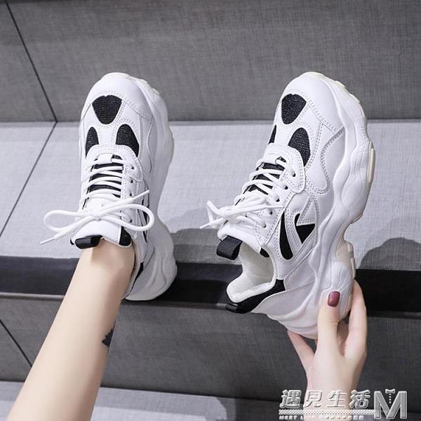 新款白色老爹鞋女潮網紅超火厚底顯腳小休閒運動鞋女