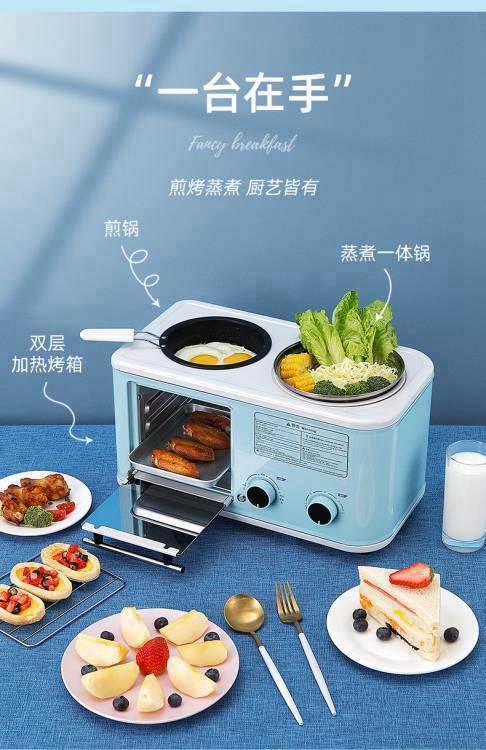 早餐機 榮事達多功能早餐機四合一烤面包機家用土司壓烤三明治機多士爐小