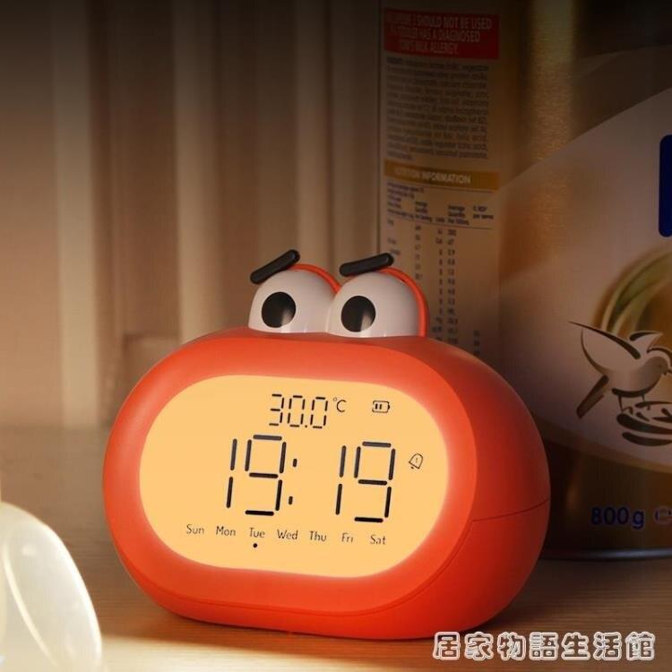 創意電子鬧鐘學生用智能大音量卡通時鐘充電靜音夜光兒童臥室床頭SUPER 全館特惠9折
