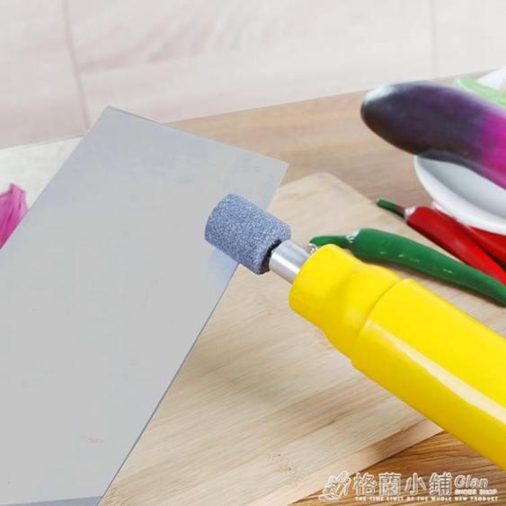 廚房磨刀器家用電動神器細砂菜刀多功能全自動油石廚房用品小工具全館促銷限時折扣