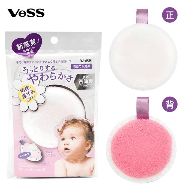 【日本VeSS】雙面洗臉泡芙海綿 起泡海綿