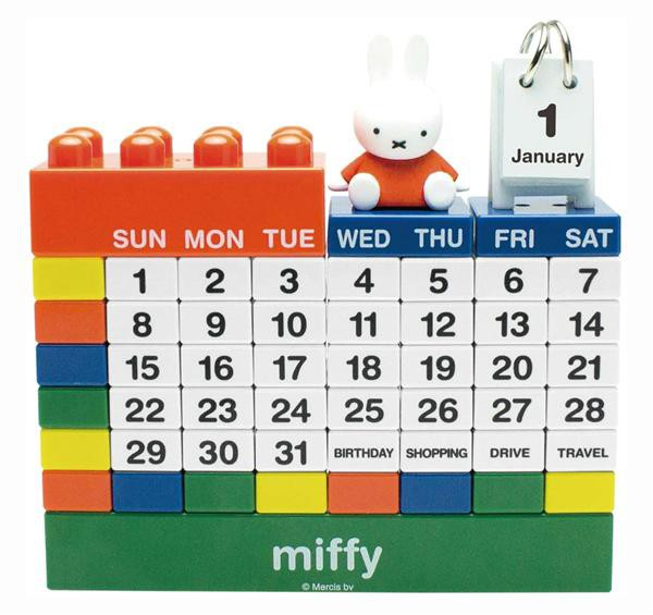 A-WORKS miffy Block Calendar eslite誠品