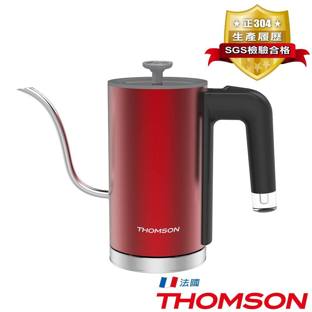 THOMSON 溫度檢知咖啡手沖壺 TM-SAK32 廠商直送 現貨