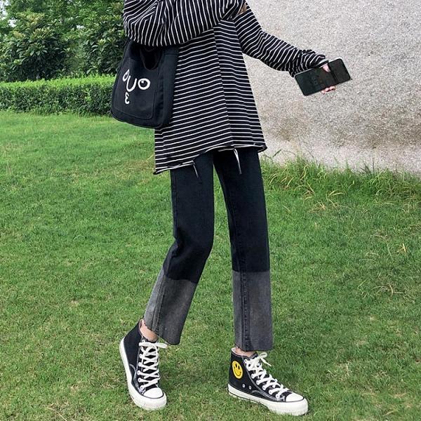 八分直筒黑色牛仔褲女寬鬆高腰顯瘦小個子煙管褲子秋裝2020年新款 雙十二全館免運
