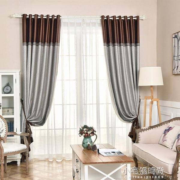 加厚客廳全遮光窗簾布成品純色現代簡約訂製臥室陽台隔熱窗簾 【全館免運】