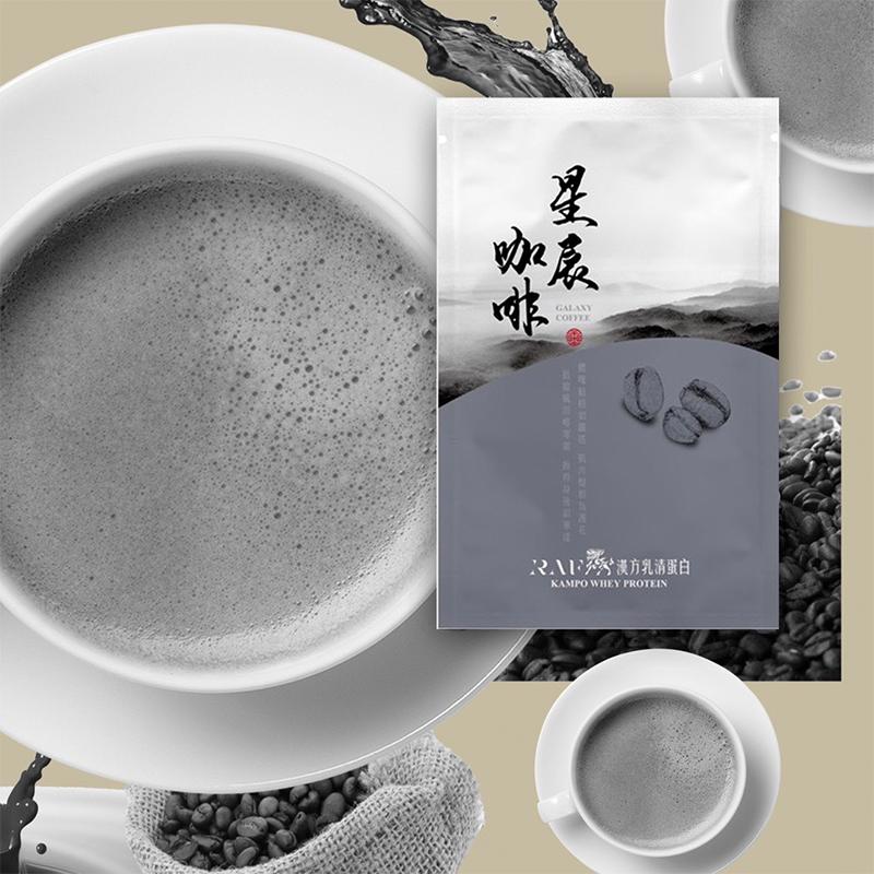 [RAF漢方乳清] 乳清蛋白-星辰咖啡風味 (32g/包)