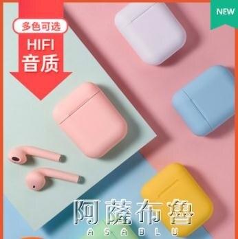 【快速出貨】藍芽耳機真無線藍芽耳機女生款可愛雙耳運動迷你隱形適用vivo華為蘋果oppo安卓通用 凯斯盾數位3C 交換禮物 送禮