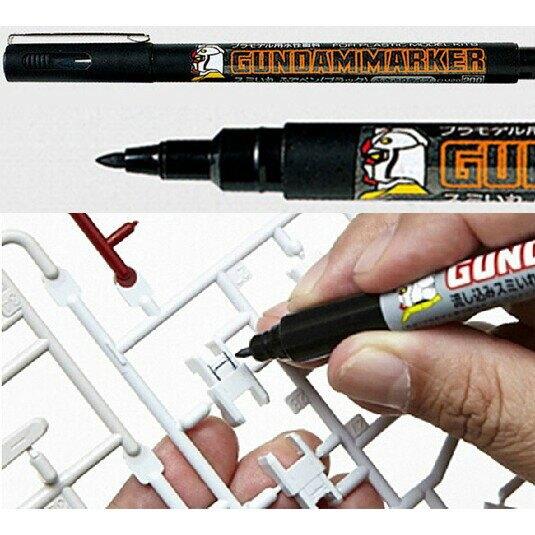 【鋼普拉】MR.HOBBY 郡氏 GUNZE GSI 鋼彈麥克筆 水性描線筆 描邊筆 墨線筆 GM20 黑