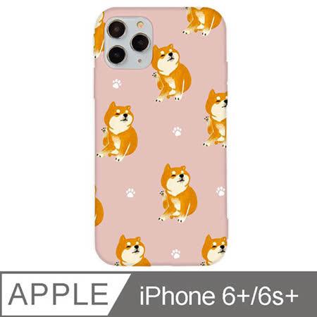iPhone 6/6s Plus 5.5吋 萌寵碎花設計iPhone手機殼