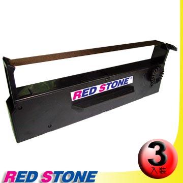 RED STONE for EPSON ERC27收銀機/記錄器 色帶(1組3入)紫色
