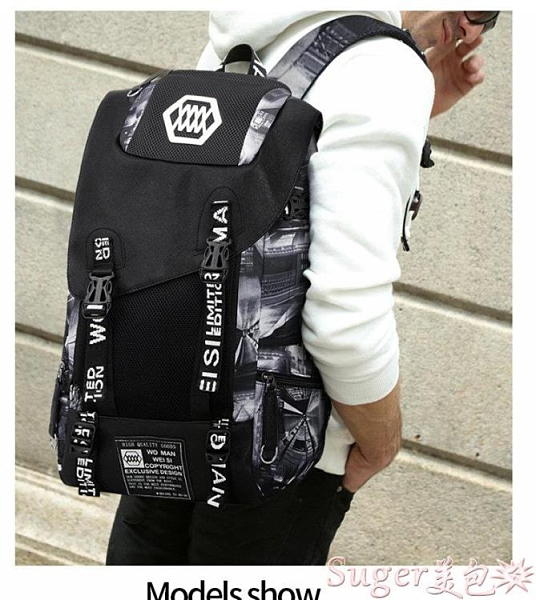 登山包背包男旅行行李袋韓版書包電腦大容量休閒戶外登山運動後背包旅游 suger