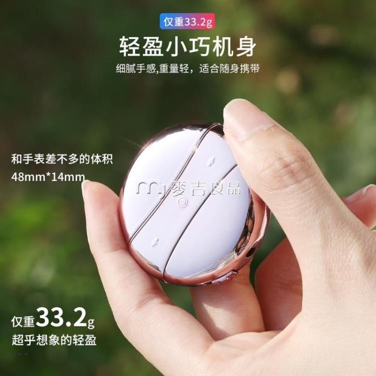 隨身聽 mp3隨身聽學生版正圓形mp4小型便攜式播放器英語聽學小巧 交換禮物