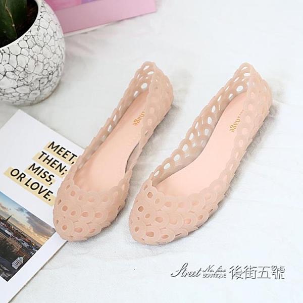 新款果凍鞋女洞洞鞋涼鞋平底夏季塑料網面防滑鳥巢沙灘鞋防水雨鞋 後街五號