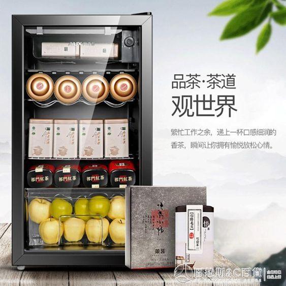 冷藏紅酒櫃奧克斯紅酒櫃恒溫酒櫃冰吧家用客廳小型冷藏櫃茶葉保鮮櫃單門冰箱QM