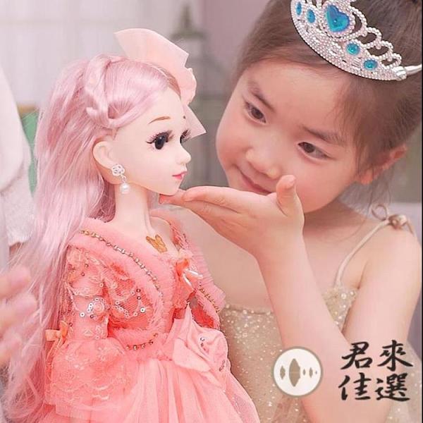 60厘米芭比洋娃娃套裝女孩公主兒童玩具【君來佳選】