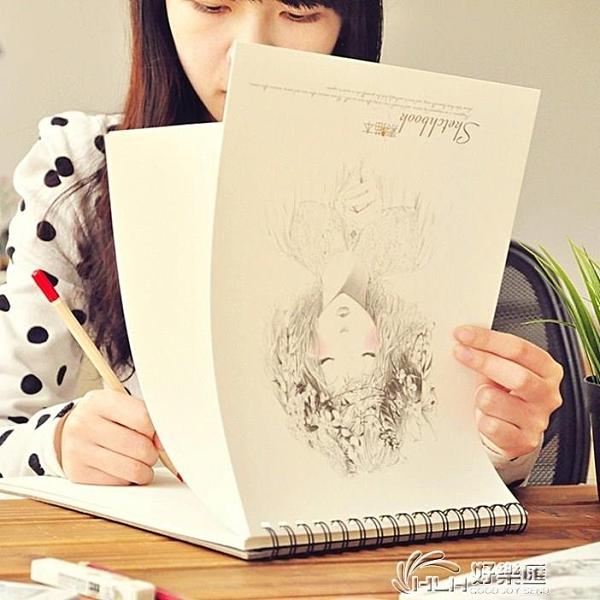 美術空白素描本圖畫本手繪專用A3畫紙繪畫A4紙速寫畫畫彩鉛本子8k開 好樂匯