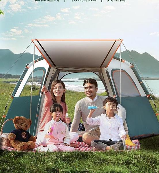 南極人帳篷戶外野營加厚防雨露營野外防暴雨野外戶外裝備單人情侶QM 依凡卡時尚