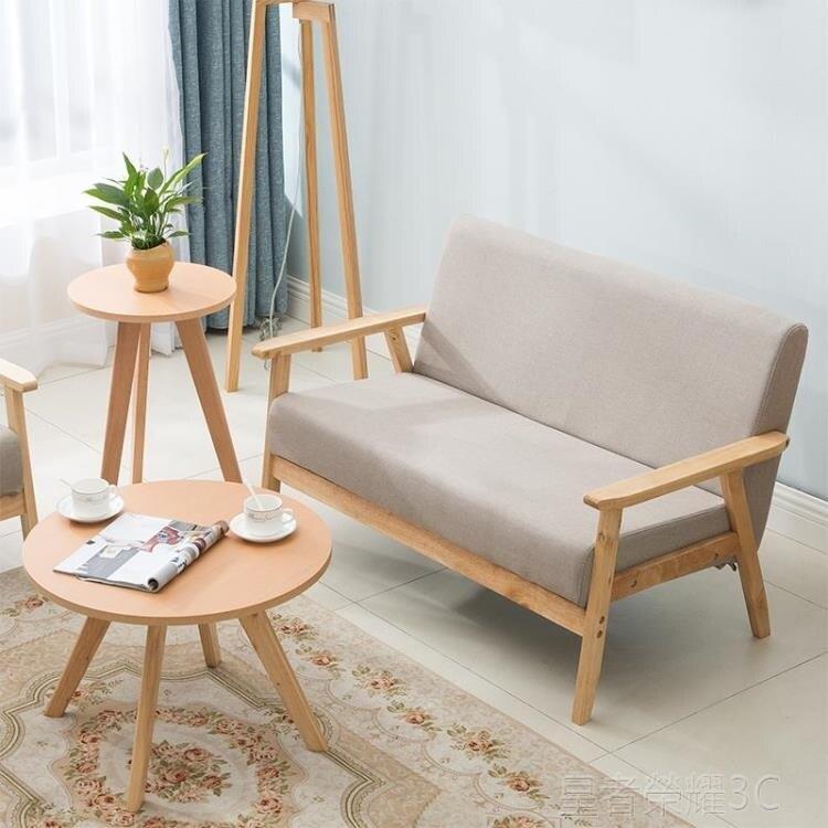 小戶型木沙發簡約現代租房客廳椅布藝網紅款單人雙人北歐日式簡易YTL 全館特惠9折