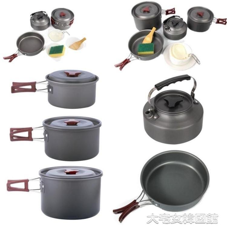 戶外餐具戶外套鍋露營野炊裝備用品鍋具便攜大號野營鍋野外野餐炊具單鍋 交換禮物