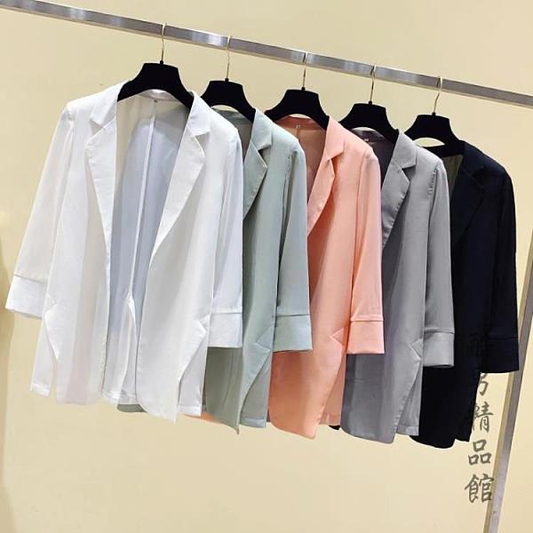 雪紡小西裝外套女夏季薄款中長款防曬衣韓版職業百搭新款白色西服 酷男精品館