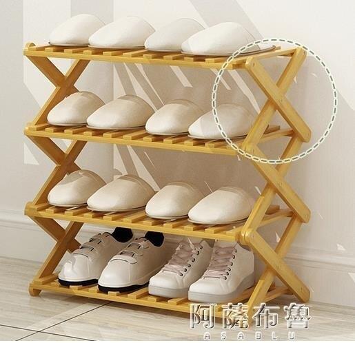 鞋櫃 鞋架門口小鞋柜多功能簡易經濟型家用實木組裝省空間家里人 MKS交換禮物