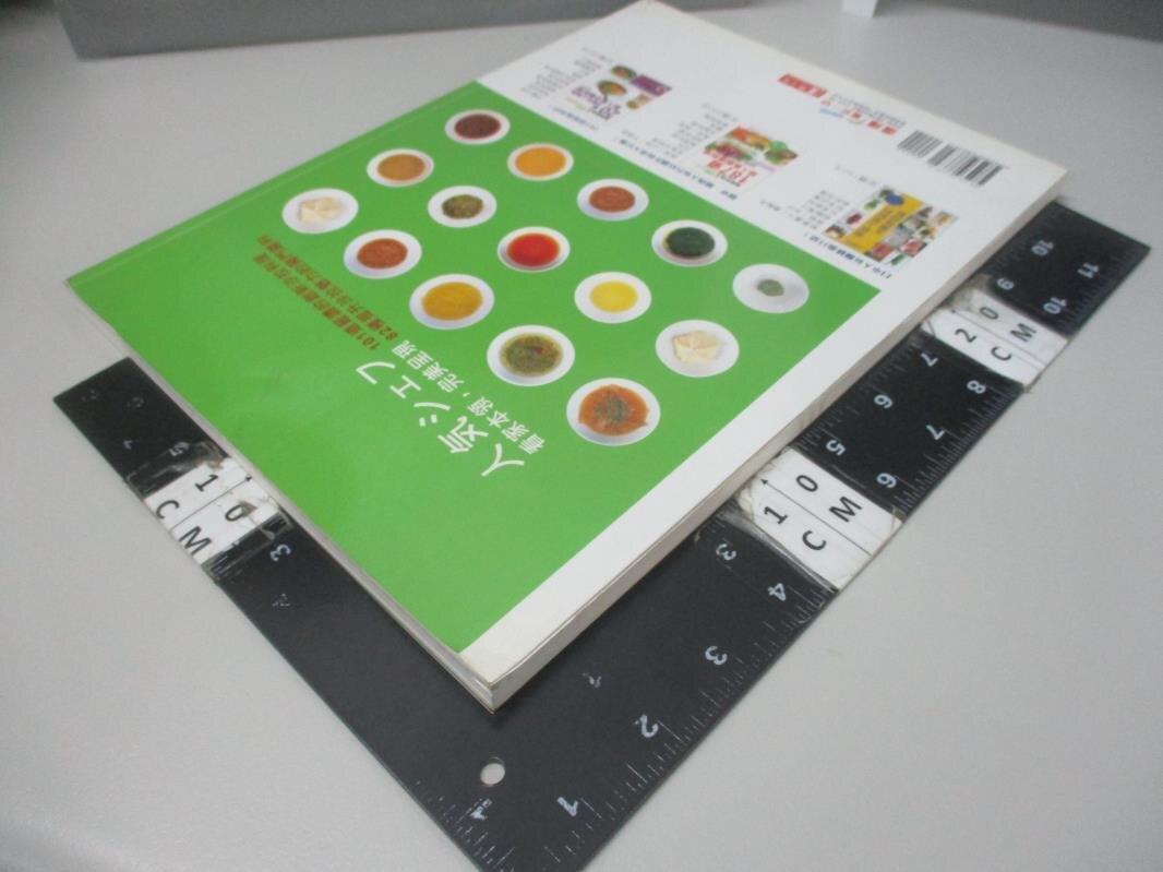 【書寶二手書T9/餐飲_DJG】人氣主廚的沙拉&沙拉醬_永正人