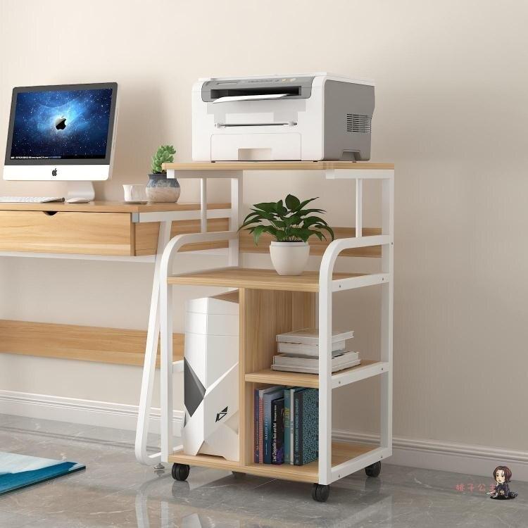 電腦主機櫃 簡歐電腦主機架子落地打印機置物架文件收納架多層辦公室可行動櫃