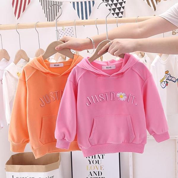 女童連帽衛衣 男女童衛衣2020新款春秋兒童洋氣連帽上衣潮流韓版洋氣小童套頭衫