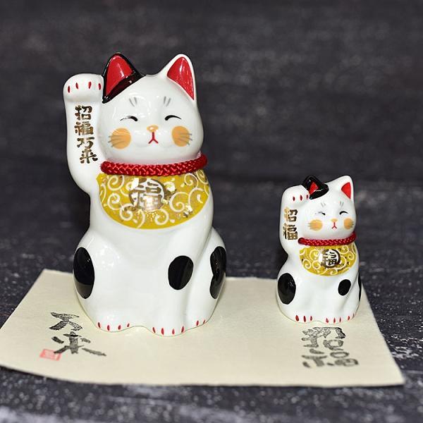 招福萬來招財貓 大小一對唐草招財貓 磁器彩繪吉祥物 日本製 12cm 6cm