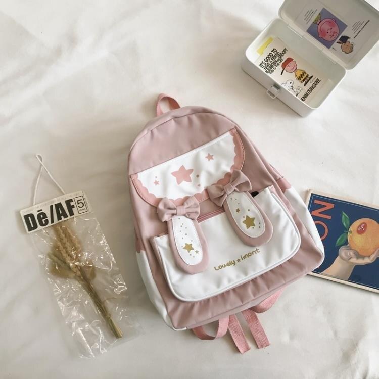新款背包韓版百搭潮可愛兔耳朵中小學生書包學院風雙肩包女