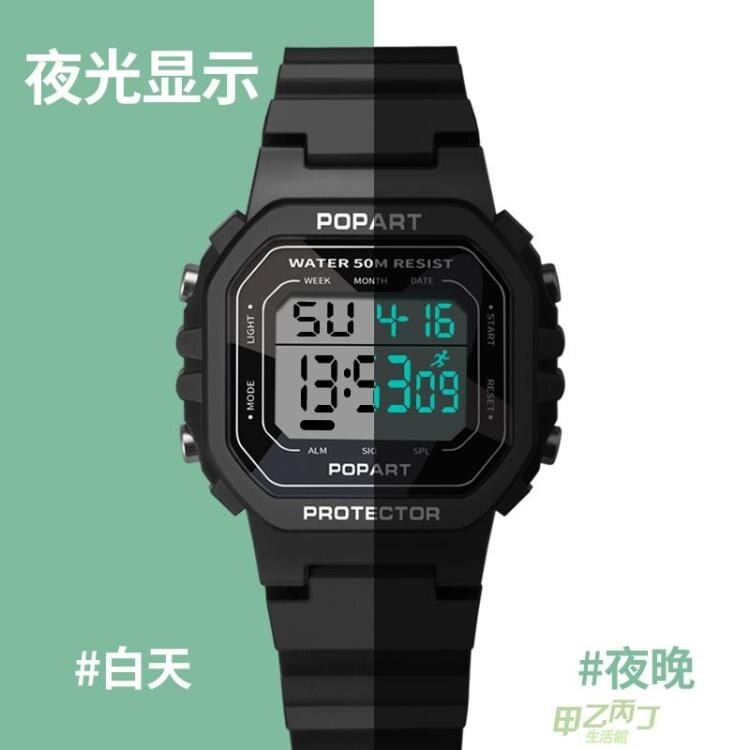 女生手錶 小方塊手錶女ins風簡約氣質運動防水電子錶初高中學生正韓兒童錶SUPER 全館特惠9折