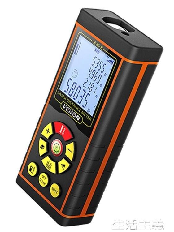 測距儀 偉創激光測距儀高精度紅外線手持距離測量儀量房儀電子尺激光尺交換禮物