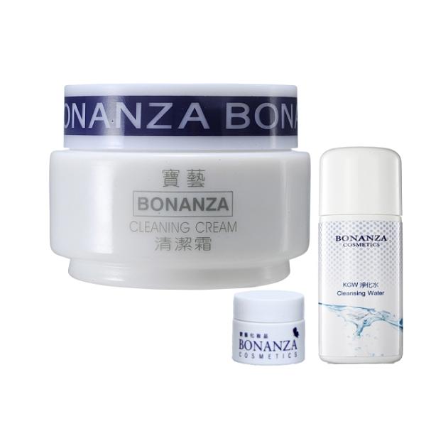 寶藝Bonanza 清潔乳霜冬季加贈組