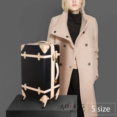 MOIERG_Traveler下一站,海角天涯ABS YKK trunk (S-18吋) Black