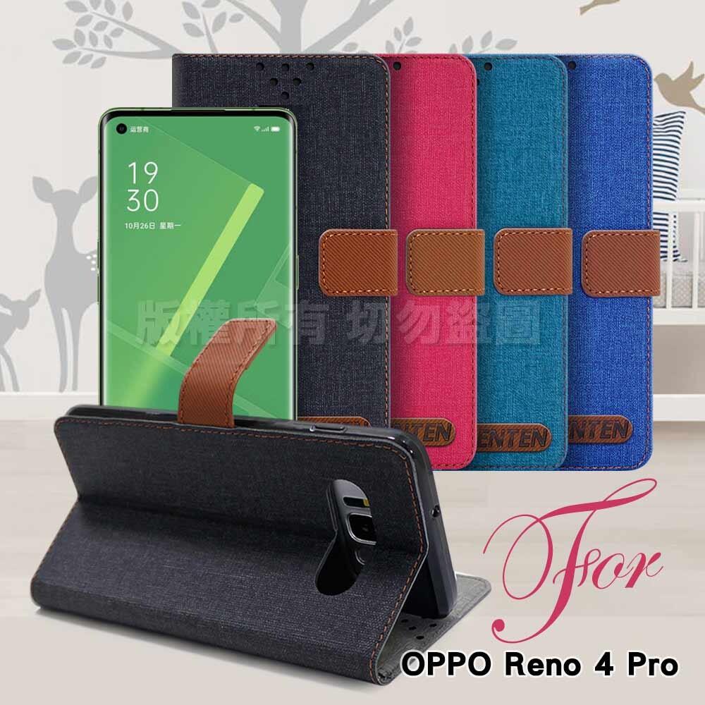 genten for oppo reno 4 pro 自在文青風支架皮套