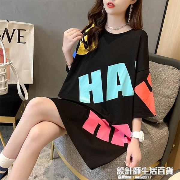 短袖t恤女夏韓版寬鬆顯瘦大碼女裝中長款百搭休閒減齡洋裝子潮 設計師生活