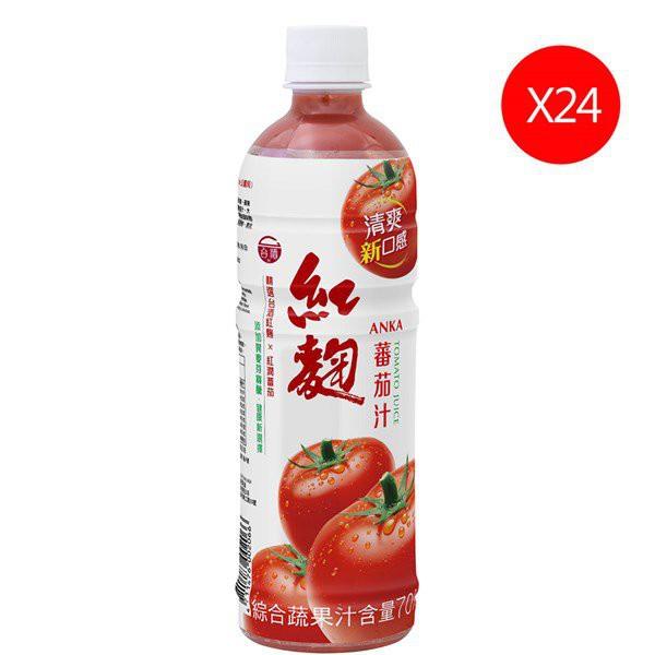 【台酒TTL】台酒紅麴蕃茄汁(全素)-箱裝 24/入