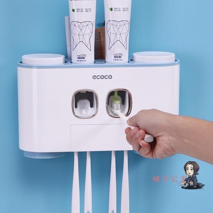 擠牙膏器 牙膏牙刷置物架全自動擠牙膏器壁掛式家用按壓擠壓神器套裝