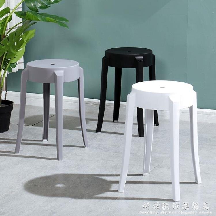 創意圓凳客廳塑料凳子防滑凳餐桌凳彩色方凳高凳椅子家用圓凳子